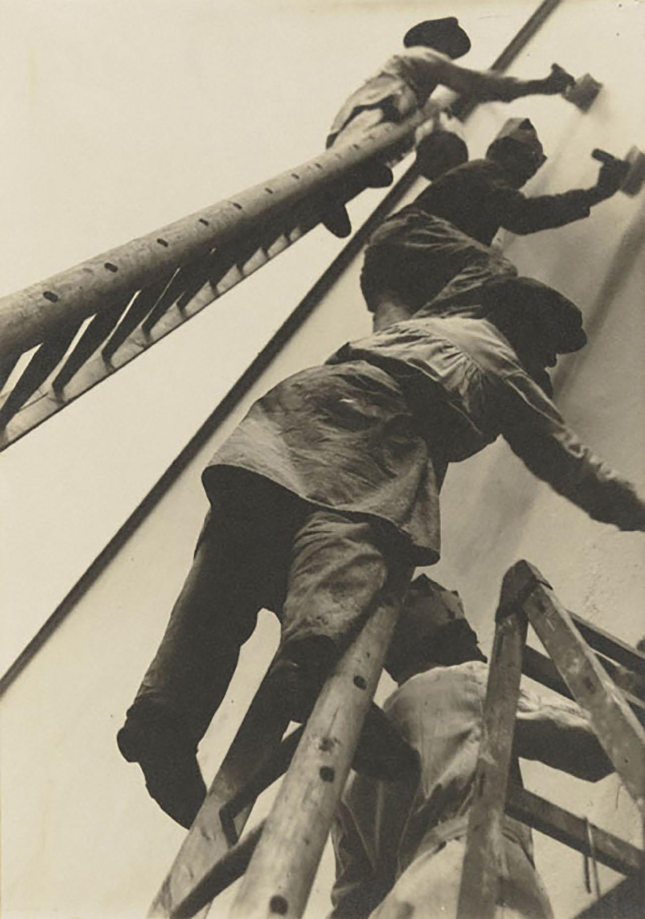 Gertrud Arndt, 1929-30, Gelatinedruck mit Silbersalz. Thomas Walther Collection. Gift of Thomas Walther © 2021, Pro Litteris, Zürich Digital Image © 2021 The Museum of Modern Art, New York/Scala, Florence