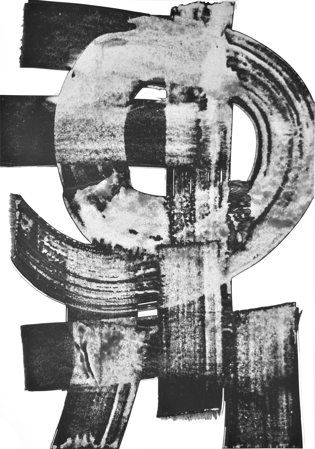 Luigi Pericle, Ohne Titel (Matri Dei d.d.d.), 1964, Museo d'arte della Svizzera italiana, Lugano