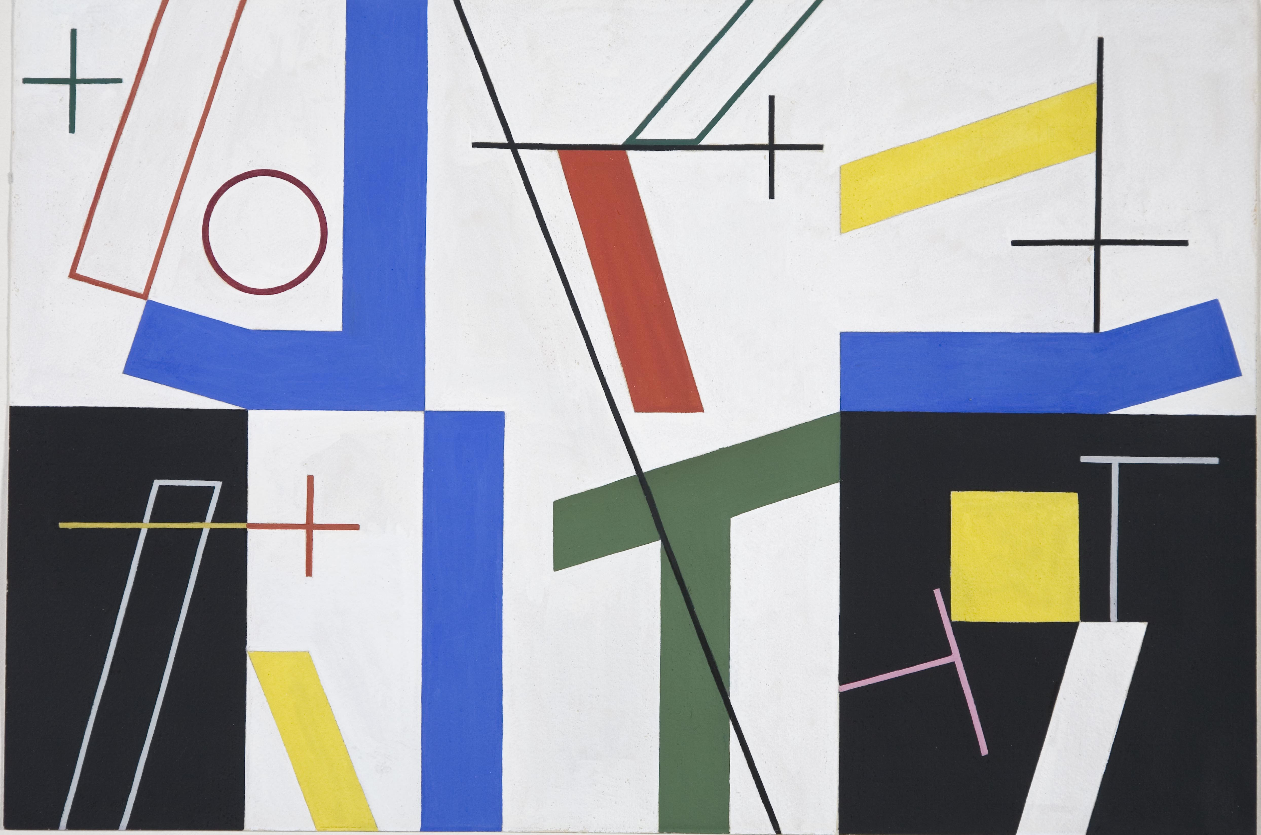 Sophie Taeuber-Arp, Six espaces avec croix, 1932, Gouache auf Papier